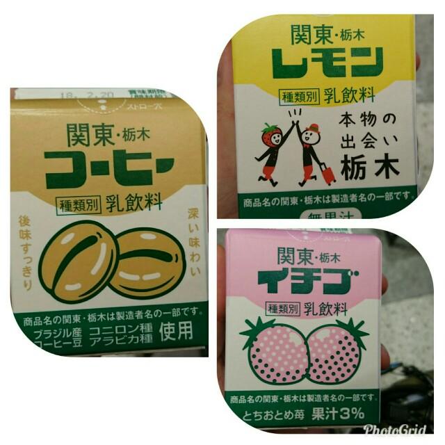 f:id:kiha-gojusan-hyakusan:20180221000735j:image