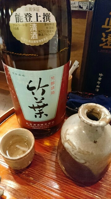 f:id:kiha-gojusan-hyakusan:20180221001036j:image