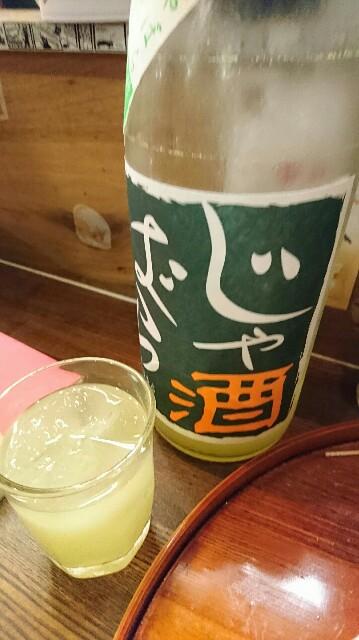 f:id:kiha-gojusan-hyakusan:20180221001102j:image
