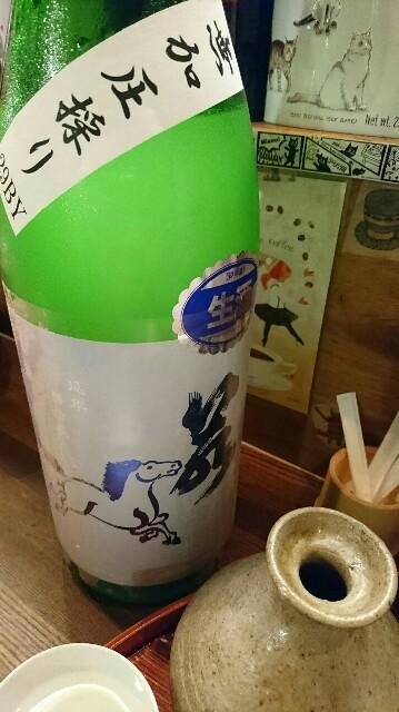 f:id:kiha-gojusan-hyakusan:20180221001134j:image