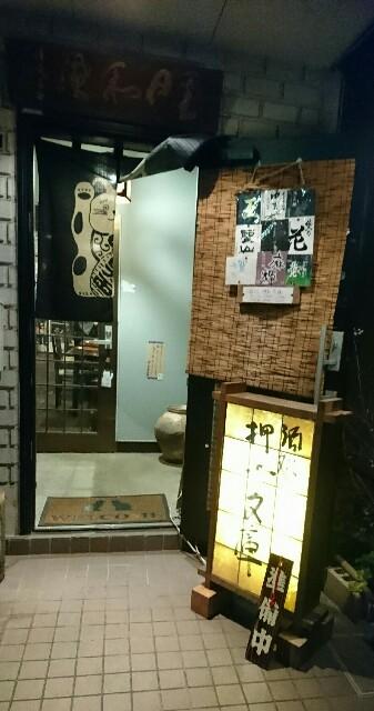 f:id:kiha-gojusan-hyakusan:20180221001230j:image