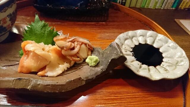 f:id:kiha-gojusan-hyakusan:20180221001517j:image