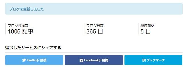 f:id:kiha-gojusan-hyakusan:20180221012018j:plain