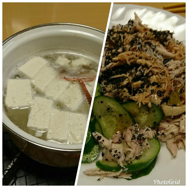 f:id:kiha-gojusan-hyakusan:20180221235606j:image