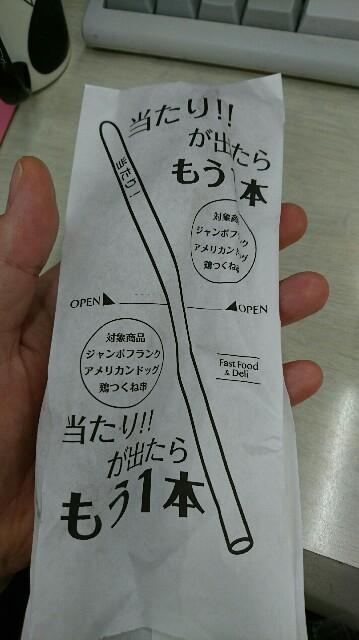 f:id:kiha-gojusan-hyakusan:20180223002549j:image