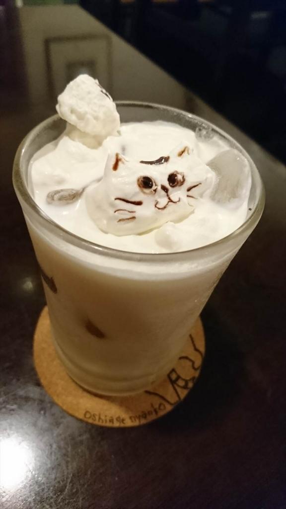 f:id:kiha-gojusan-hyakusan:20180224002326j:plain