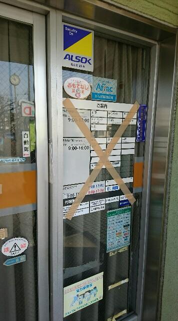 f:id:kiha-gojusan-hyakusan:20180225014728j:image