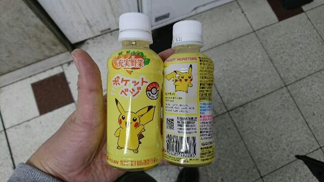 f:id:kiha-gojusan-hyakusan:20180228231728j:image
