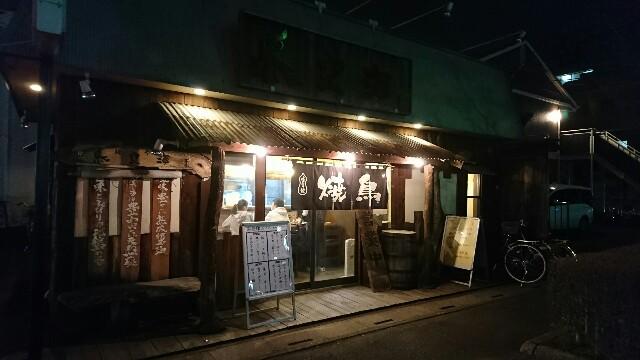 f:id:kiha-gojusan-hyakusan:20180303233845j:image