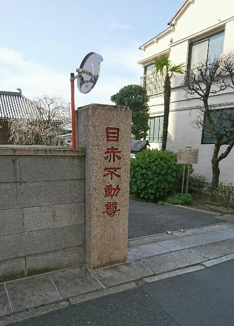 f:id:kiha-gojusan-hyakusan:20180304232343j:image