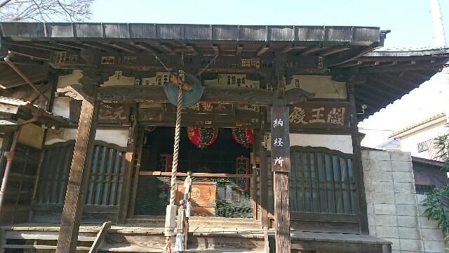 f:id:kiha-gojusan-hyakusan:20180305232040j:image