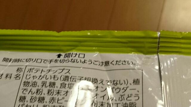 f:id:kiha-gojusan-hyakusan:20180306002912j:image