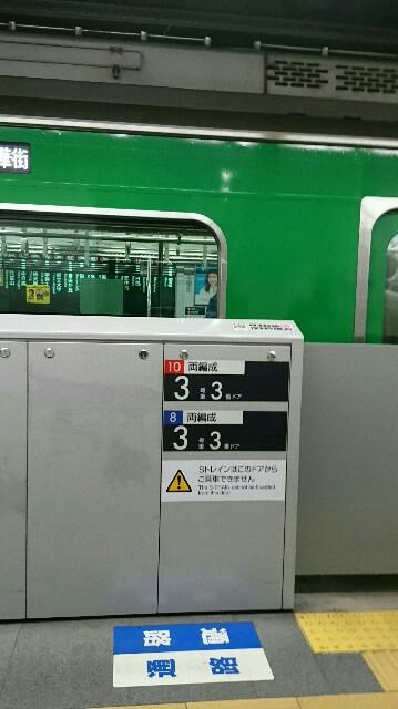 f:id:kiha-gojusan-hyakusan:20180306221017j:image