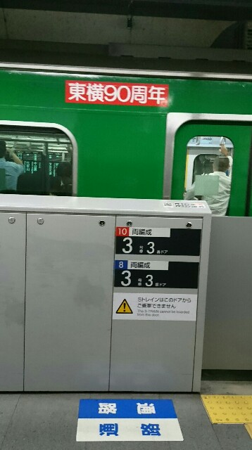 f:id:kiha-gojusan-hyakusan:20180306221034j:image