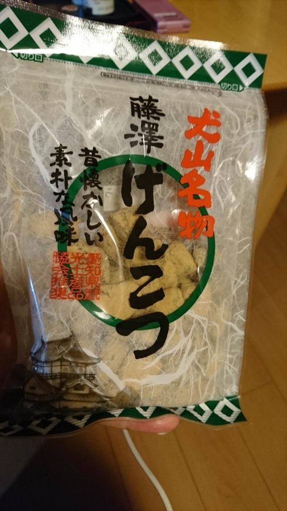 f:id:kiha-gojusan-hyakusan:20180308223144j:plain