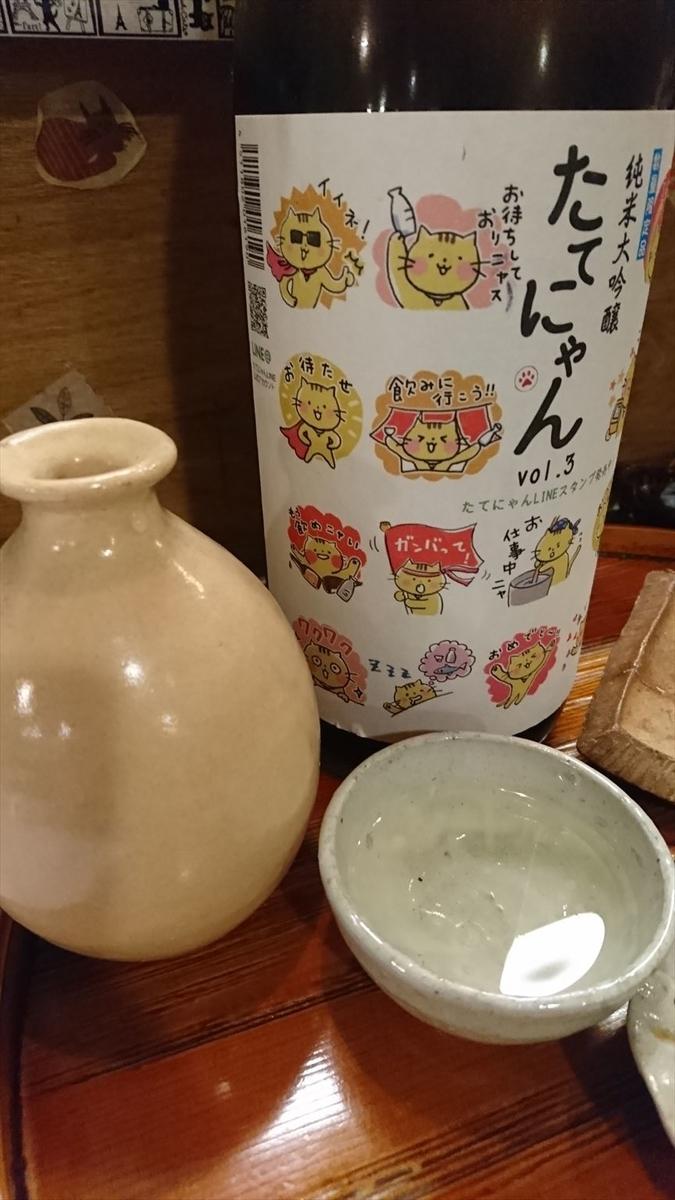 f:id:kiha-gojusan-hyakusan:20180309195408j:plain