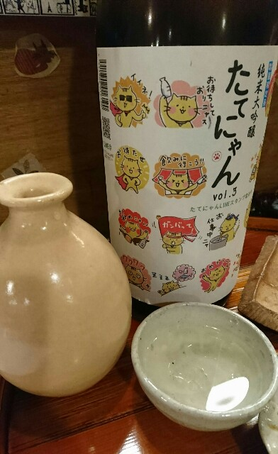 f:id:kiha-gojusan-hyakusan:20180310012210j:image