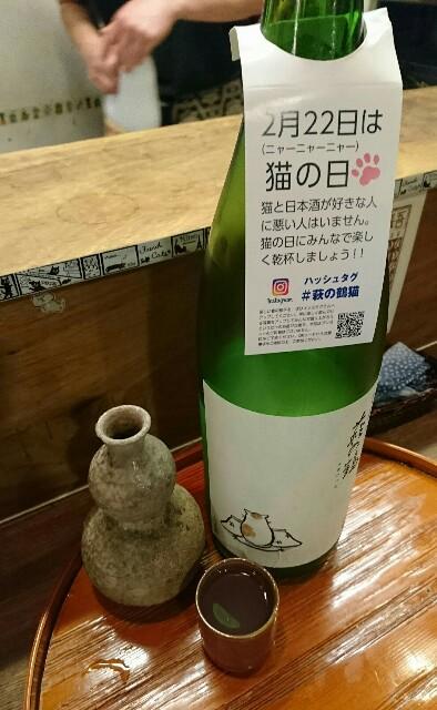 f:id:kiha-gojusan-hyakusan:20180310012259j:image