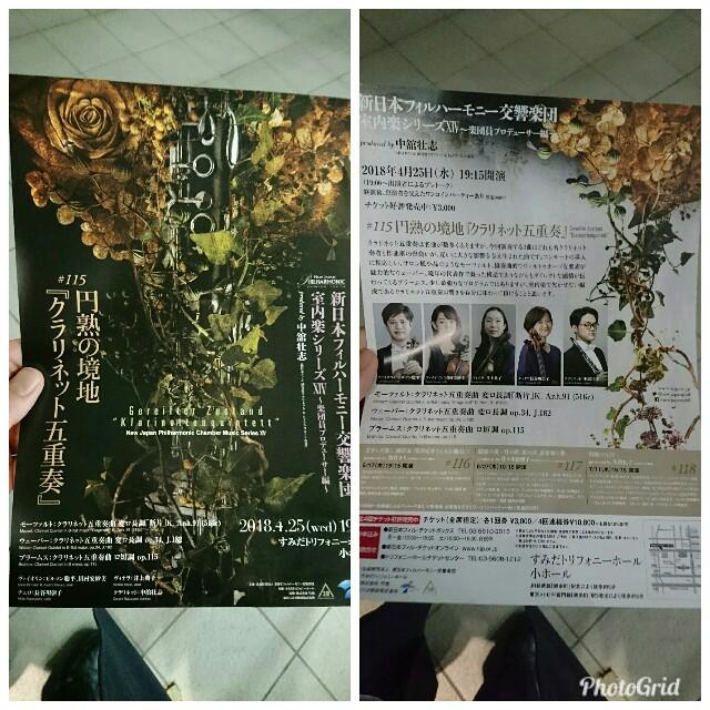 f:id:kiha-gojusan-hyakusan:20180310013013j:image