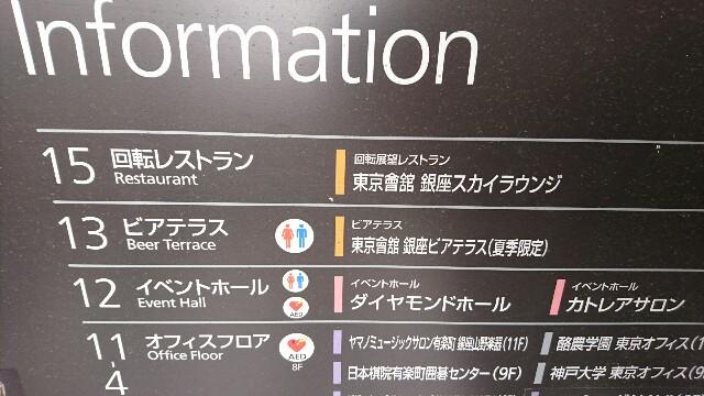 f:id:kiha-gojusan-hyakusan:20180310163826j:image