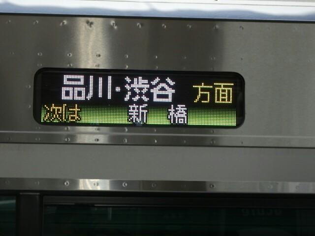 f:id:kiha-gojusan-hyakusan:20180310210332j:image
