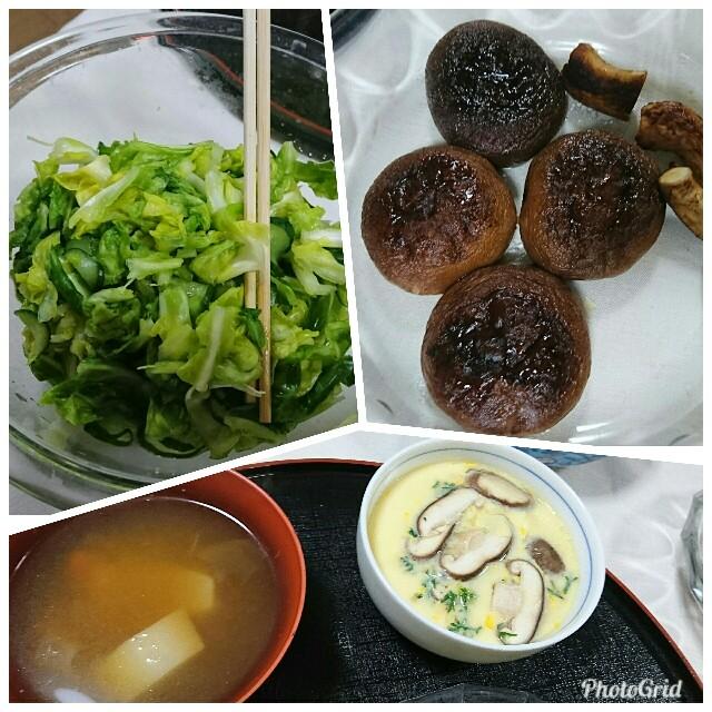 f:id:kiha-gojusan-hyakusan:20180310221716j:image
