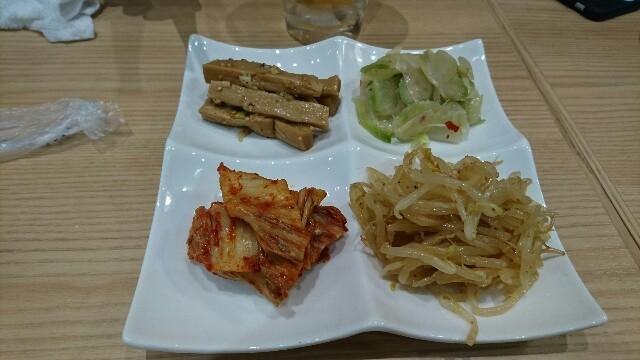 f:id:kiha-gojusan-hyakusan:20180314010046j:image