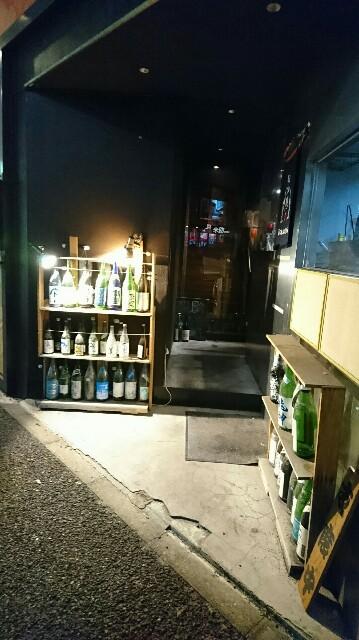 f:id:kiha-gojusan-hyakusan:20180314010403j:image