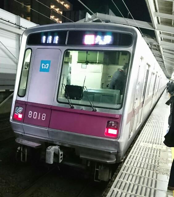 f:id:kiha-gojusan-hyakusan:20180317005521j:image