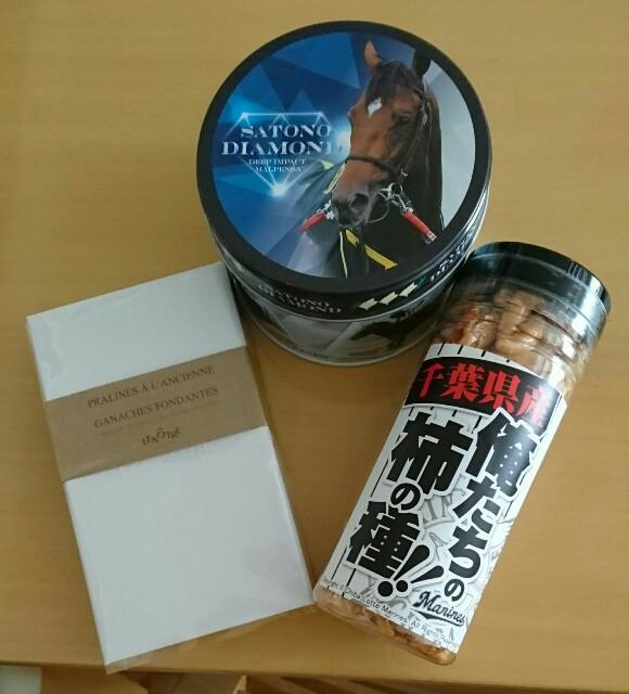 f:id:kiha-gojusan-hyakusan:20180318220623j:image