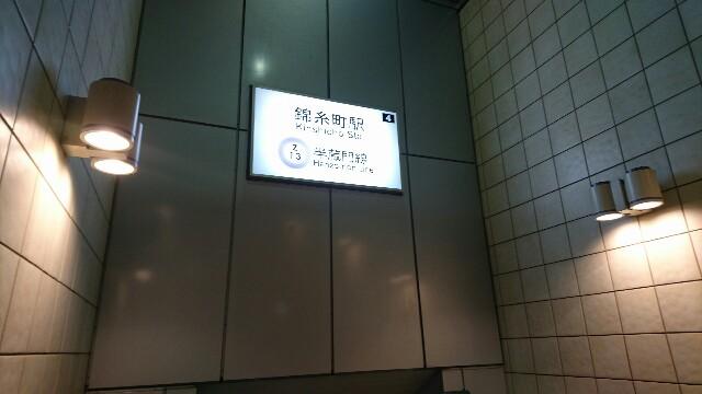 f:id:kiha-gojusan-hyakusan:20180321022529j:image