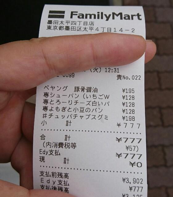 f:id:kiha-gojusan-hyakusan:20180321220331j:image