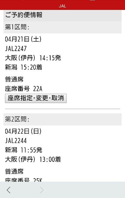 f:id:kiha-gojusan-hyakusan:20180323224642j:image