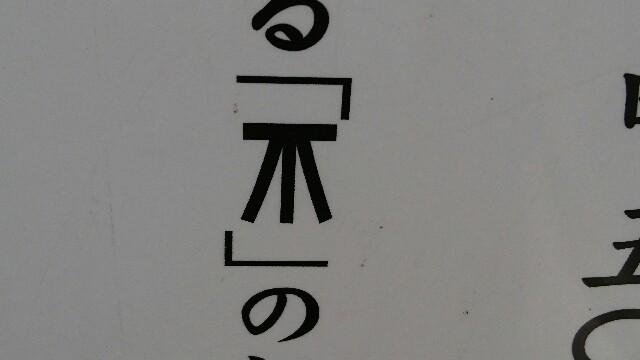 f:id:kiha-gojusan-hyakusan:20180324235442j:image