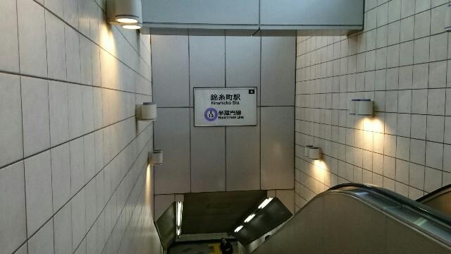 f:id:kiha-gojusan-hyakusan:20180325212926j:image