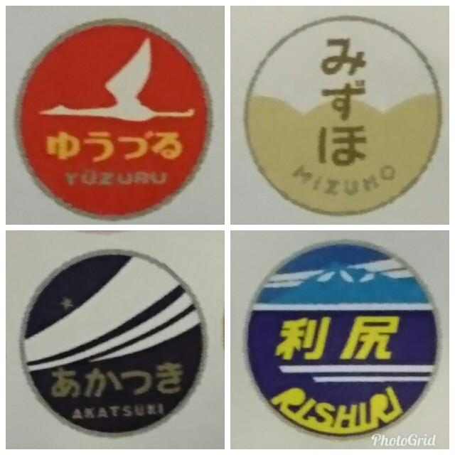 f:id:kiha-gojusan-hyakusan:20180325214105j:image