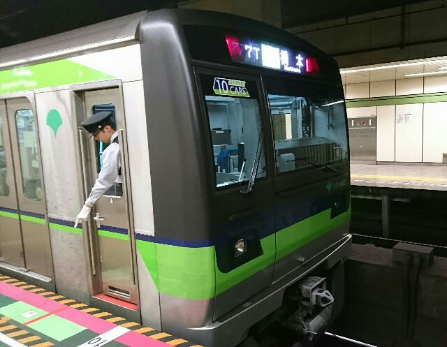 f:id:kiha-gojusan-hyakusan:20180325214911j:image