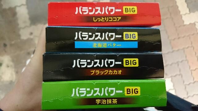 f:id:kiha-gojusan-hyakusan:20180326215406j:image