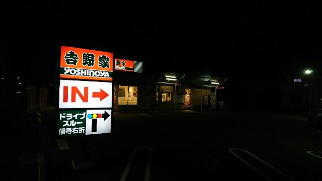 f:id:kiha-gojusan-hyakusan:20180326223316j:image