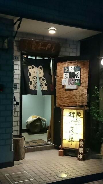 f:id:kiha-gojusan-hyakusan:20180330230513j:image