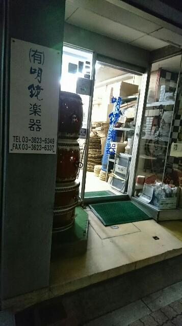 f:id:kiha-gojusan-hyakusan:20180331133155j:image