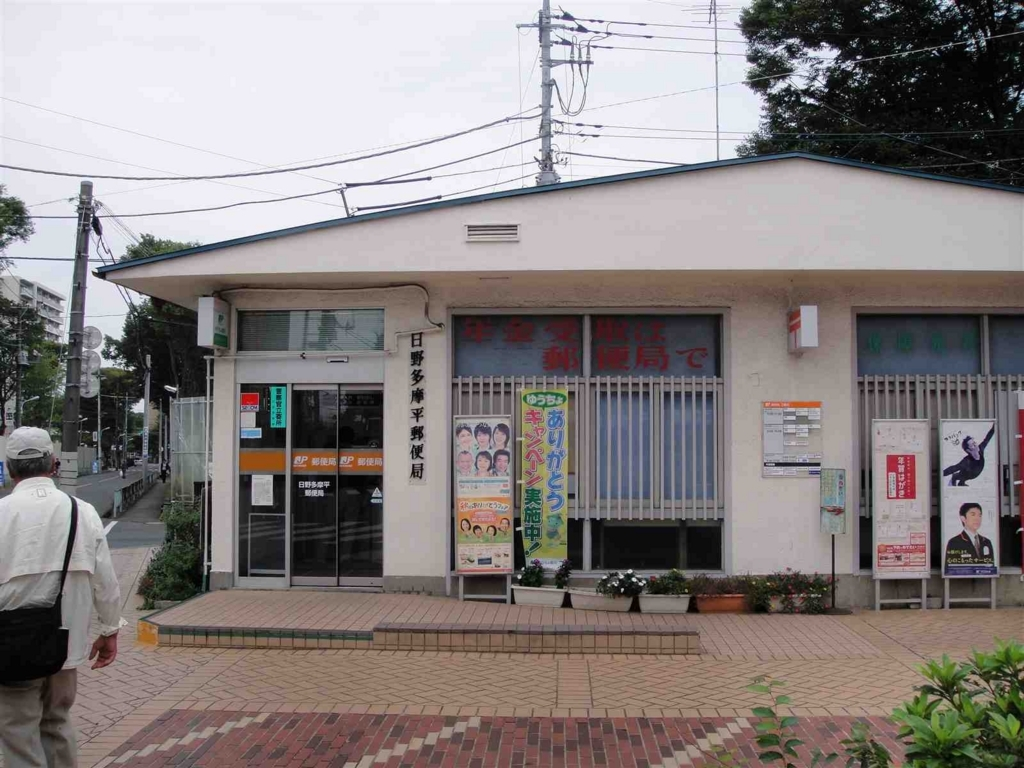 f:id:kiha-gojusan-hyakusan:20180406002258j:plain