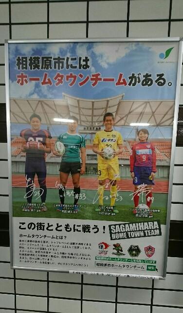 f:id:kiha-gojusan-hyakusan:20180408164307j:image