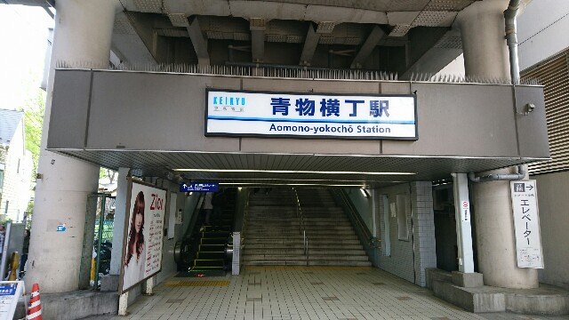 f:id:kiha-gojusan-hyakusan:20180415113610j:image