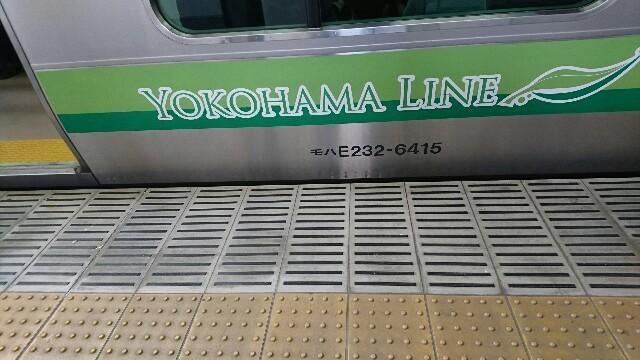 f:id:kiha-gojusan-hyakusan:20180415214853j:image