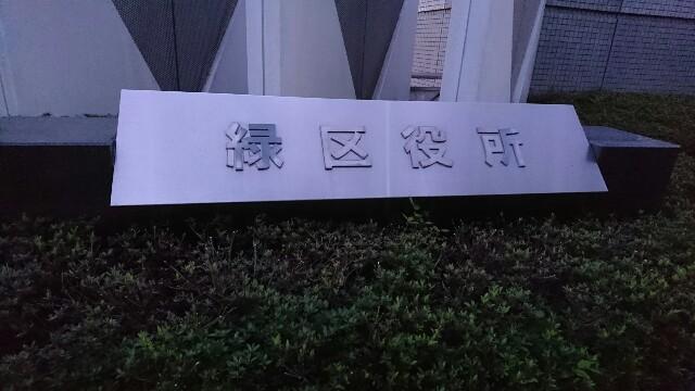 f:id:kiha-gojusan-hyakusan:20180415215316j:image