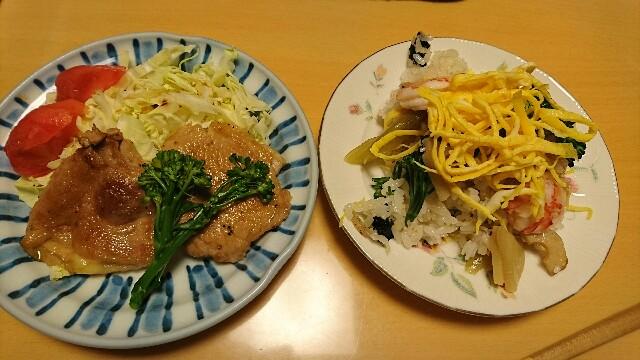 f:id:kiha-gojusan-hyakusan:20180418214211j:image