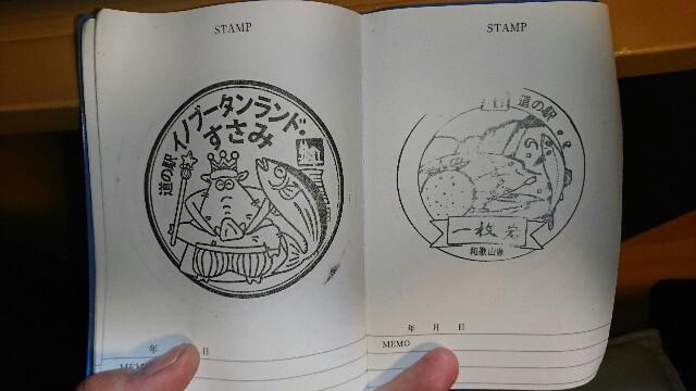 f:id:kiha-gojusan-hyakusan:20180420000326j:image