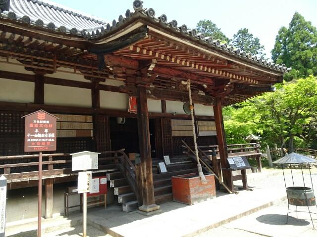 f:id:kiha-gojusan-hyakusan:20180422094154j:image