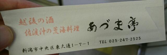 f:id:kiha-gojusan-hyakusan:20180422154112j:image